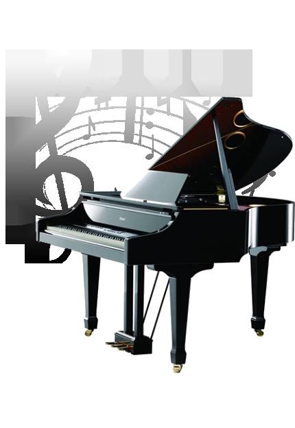 Музыка…